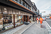 'Two women in kimono walking along Kurazukuri Street called ''Little Edo'' in Kawagoe, Saitama Prefecture, Japan'