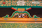 Close-up of famous sleeping cat carving at Toshogu-Shrine, Nikko, Tochigi Prefecture, Japan