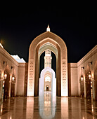 OMAN, Middle East,  Muscat, The Grand Mosque Sultan Qaboo at night