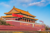 Tianamen, or Gate of Heavenly Peace, which divides Tianamen Square from The Forbidden City. Beijing, People's Republic of China.