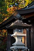 A stone lantern near the Sakurayamu Hachiman-gu Shrine in Takayama, Japan, Asia