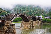 Asian Pedestrian Bridge Over a River,Iwakuni, Yamaguchi, Japan