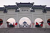 Gateway to Chiang Kai-shek Memorial Hall,Taipei, Taiwan