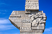 Monument of the Coast Defenders. Westerplatte, peninsula in Gdansk, Poland, located on the Baltic Sea coast mouth of the Dead Vistula