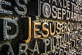 Christian details on the facade of the Sagrada Familia in Barcelona, Spain