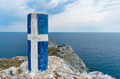 Marker at the northernmost point of Skiathos Island, Greece