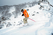 Powder snow off the slopes in the Thredbo ski area, NSW, Australia