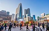 Japan ,Tokyo City, Shinjuku District, Coccoon Tower