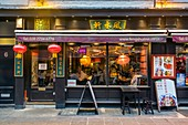 United Kingdom, London, Soho district, Chinatown, restaurant