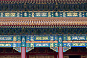 Detail of the colorful Chinese architecture of the Hall of Supreme Harmony, the largest hall in the Forbidden City in Beijing, China.