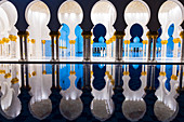 Sheikh Zayed Mosque at dusk, Abu Dhabi, United Arab Emirates, Middle East