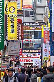 Shops in Myeongdong, Seoul, South Korea, Asia