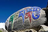 Buddhist manistein near Manang, Nepal, Himalaya, Asia.