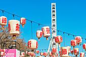 Chinese Lanterns hanging against Ferris Wheel, Brisbane, Queensland, Australia,