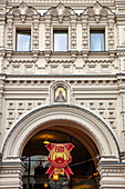 Entrance door to the department store and GUM shopping arcade, Moscow, Russia, Europe