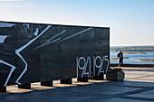 Memorial wall to World War II in the Nizhny Novgorod Kremlin, Nizhny Novgorod, Nizhny Novgorod District, Russia, Europe