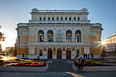 Exterior view of the Nizhny Novgorod State Academic Drama Theater, Nizhny Novgorod, Nizhny Novgorod District, Russia, Europe