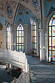 Interior view of the Kul Sharif Mosque in the Kazan Kremlin, Kazan, Kazan District, Republic of Tatarstan, Russia, Europe