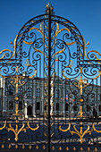 Gate to the Palace of the President of Tatarstan in the Kazan Kremlin, Kazan, Kazan District, Republic of Tatarstan, Russia, Europe