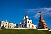 Exterior view of Kazan Kremlin with Soyembika Tower, Kazan, Kazan District, Republic of Tatarstan, Russia, Europe