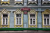Traditional wooden architecture, Ulyanovsk, Ulyanovsk District, Russia, Europe