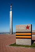 Monument of fame dedicated to the Kuybyshev workers of the aircraft industry, Samara, Samara District, Russia, Europe