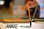 Taiwan, Taipei, calligraphy workshop