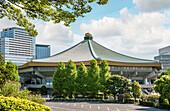Nihon Budokan (Nippon Budokan) martial arts gym in Tokyo, Japan