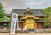 Toshogu Jinja Shrine in Ueno Park, Tokyo, Japan