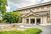 Tokyo National Museum at Ueno Park, Tokyo, Japan