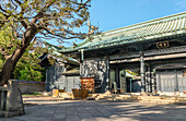 Entrance gate to Yushima Seido Shrine in Ochanomizu; Tokyo, Japan