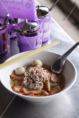 Egg noodle soup with pork and fish balls