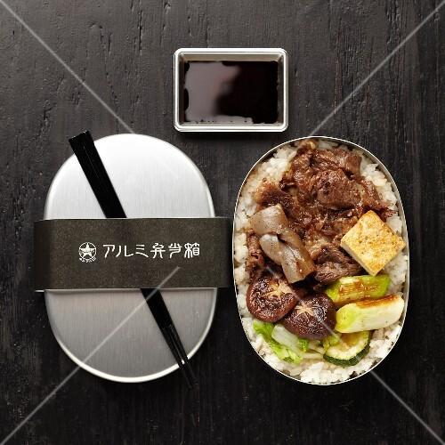 Beef sukiyaki, rice and vegetable bento